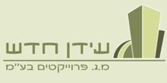 עידן חדש מ.ג פרוייקטים בע''מ