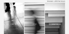 רבקה כרמי - אדריכלים