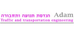 Adam - הנדסת תנועה ותחבורה