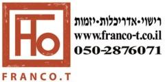 פרנקו תמם –FRANCO.T