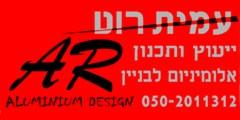 AR Aluminium Design