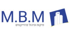 פיקוח וניהול פרוייקטים M.B.M מוטי מזרחי