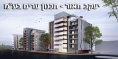 יעקב מאור - תכנון ערים בע''מ