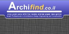 עמוד בדיקה של ארכיפיינד