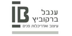 ענבל ברקוביץ עיצוב ואדריכלות פנים בע''מ
