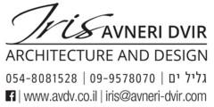 AD Avneri-dvir אדריכלות ועיצוב פנים