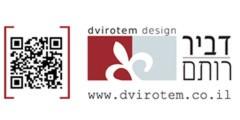 דביר-רותם Design