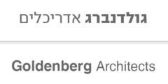 גולדנברג אדריכלים