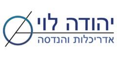 יהודה לוי - אדריכלות והנדסה