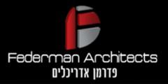 פדרמן אדריכלים