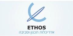אתוס - אדריכלות תכנון וסביבה בע''מ