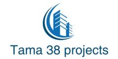 החברה לפיתוח ולחיזוק מבנים - תמ''א 38 בע''מ