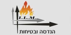 ILM הנדסת בטיחות אש